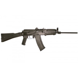 "Arsenal SLR-104Ur 5.45X39mm 16"" 30rd Folding Stock SLR104-51"