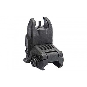 Magpul® MBUS® Front Flip Sight Gen 2 Black