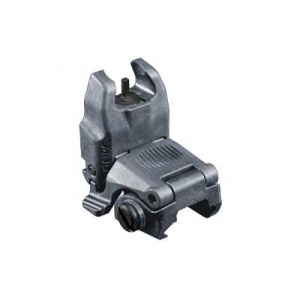 Magpul® MBUS® Front Flip Sight Gen 2 Gray